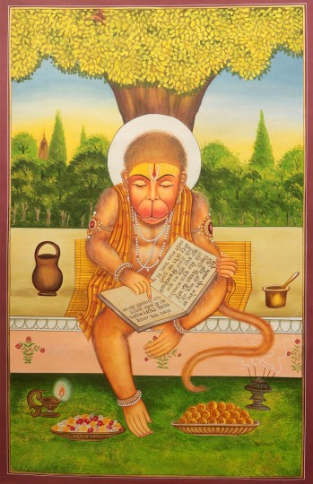 Hanuman reading prayer