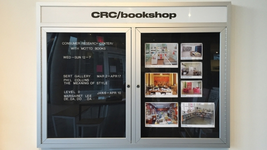 crcbookshop-3 (1)